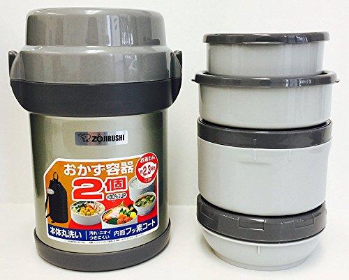 Zojirushi SL-JAF14-SA Classic Bento Vacuum Lunch Jar
