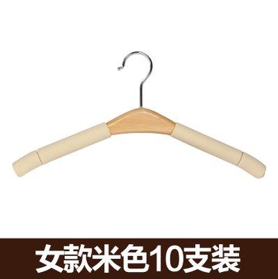Traceless Sponge Antiskid Wooden Clothes Hanger Clothes Support 10 SetswomenS Beige 39Cm